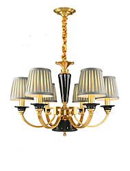 Недорогие -QIHengZhaoMing 6-Light 68 cm Свеча Стиль Люстры и лампы Металл Ткань Латунь Modern 110-120Вольт / 220-240Вольт