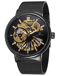 Недорогие -Муж. Нарядные часы Часы со скелетом Механические часы С автоподзаводом Нержавеющая сталь Золотистый 30 m Секундомер Творчество Аналоговый Роскошь Классика Мода -