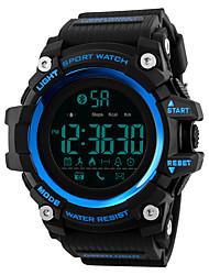 Недорогие -SKMEI Муж. Спортивные часы Армейские часы электронные часы Японский Цифровой Стеганная ПУ кожа Черный / Красный / Коричневый 50 m Bluetooth Календарь Секундомер Цифровой На каждый день Мода -