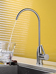 cheap -Kitchen faucet - Single Handle One Hole Nickel Brushed Tall / High Arc / Purified water Deck Mounted Contemporary Kitchen Taps