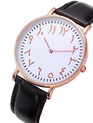 cheap -Couple's Wrist Watch Quartz Leather Black / Silver Chronograph Creative Analog Classic Fashion Minimalist - Brown Rose Gold Rose Gold / White One Year Battery Life