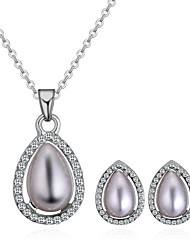 cheap -Women's Tahitian pearl Necklace Earrings Stylish Teardrop Ladies Simple European Fashion Imitation Pearl Rhinestone Earrings Jewelry Silver For Causal Daily