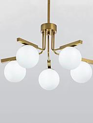 Недорогие -QIHengZhaoMing 5-Light 60 cm Люстры и лампы Металл Стекло Электропокрытие Modern 110-120Вольт / 220-240Вольт