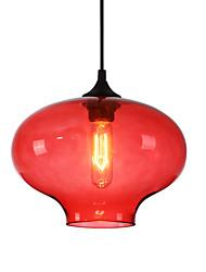 cheap -1-Light 26 cm Pendant Light Glass Glass Circle / Globe / Linear Globe / Modern 110-120V / 220-240V