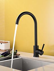 Недорогие -кухонный смеситель - Одной ручкой одно отверстие Окрашенные отделки Настольная установка Современный Kitchen Taps