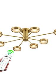 cheap -ZHISHU 8-Light Sputnik / Novelty Flush Mount Downlight Brass Metal Creative, WIFI Control 110-120V / 220-240V Bulb Included / G4