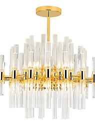 abordables -QIHengZhaoMing 10 lumières Lustre Lumière d'ambiance Plaqué Métal Verre 110-120V / 220-240V Blanc Crème