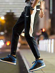 cheap -Men's Jogger Pants Joggers Running Pants Track Pants Sports Pants Beam Foot Drawstring Sports Pants / Trousers Sweatpants Bottoms Fitness Gym Workout Workout Breathable Sweat-wicking Comfortable Plus