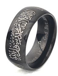 cheap -Men's Ring 1pc Gold Black Titanium Steel Daily Jewelry Stylish Totem Series
