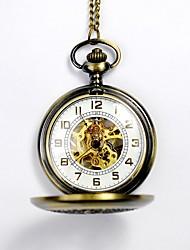 Недорогие -Для пары Часы со скелетом Карманные часы С автоподзаводом Золотистый С гравировкой Повседневные часы Череп Аналоговый Череп Мода - Золотой