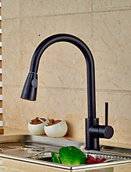 cheap -Kitchen faucet - Single Handle One Hole Pull-out / ­Pull-down / Tall / ­High Arc Centerset Contemporary / Standing Style Kitchen Taps