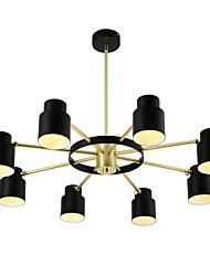abordables -QINGMING® 8 lumières Mini Lustre Lumière dirigée vers le bas Finitions Peintes Métal Style mini 110-120V / 220-240V Ampoule incluse / G9 / VDE