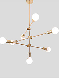 cheap -Modern Electroplated Pendant Lights With 7-Lights Fixture Flush Mount Living Room Dining Room Bedroom Chandelier