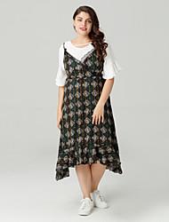 cheap -Women's Going out / Beach Asymmetrical Slim Shift Dress Summer Rainbow XXXL XXXXL XXXXXL