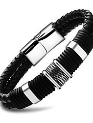 Недорогие -Муж. Кожаные браслеты Плетение Креатив Простой Кожа Браслет Ювелирные изделия Черный Назначение Повседневные