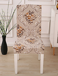 cheap -Slipcovers Chair Cover Reactive Print Polyester/ Khaki Color Classic Floral Pattern