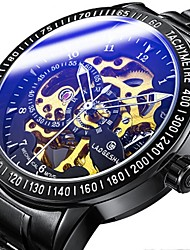 cheap -Men's Couple's Dress Watch Skeleton Watch Japanese Quartz Oversized Stainless Steel Silver 30 m Water Resistant / Waterproof Noctilucent Large Dial Analog Classic Casual Fashion - Black / White Gold