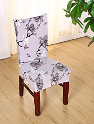cheap -Slipcovers Chair Cover Reactive Print Polyester Grey Floral Pattern