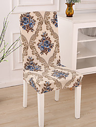 cheap -Slipcovers Chair Cover Reactive Print Polyester/ Classic Floral Pattern Khaki