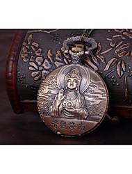 cheap -Men's Couple's Pocket Watch Quartz Bronze Casual Watch Cool Analog Vintage Casual - Bronze