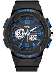 Недорогие -SMAEL Муж. Спортивные часы электронные часы Японский Японский кварц Черный / Синий 50 m Защита от влаги Календарь Хронометр Аналого-цифровые Мода - Синий Черный / Синий / Фосфоресцирующий