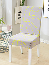 cheap -Slipcovers Chair Cover Reactive Print Polyester/ Light Grey & Yellow/ Line Pattern
