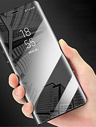 Недорогие -Кейс для Назначение Huawei P10 Lite / P8 Lite (2017) Зеркальная поверхность / Флип Чехол Однотонный Твердый ПК