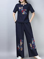abordables -Femme Set - Fleur Pantalon Col en V
