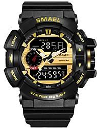 Недорогие -SMAEL Муж. Спортивные часы электронные часы Японский Японский кварц Стеганная ПУ кожа Черный 50 m Защита от влаги Календарь Секундомер Аналого-цифровые На каждый день Мода -  / Хронометр