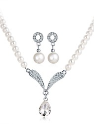 cheap -Women's Necklace Earrings Classic Ladies Elegant Imitation Pearl Earrings Jewelry White For Evening Party Festival