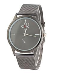 cheap -Couple's Wrist Watch Quartz Black / Silver / Gold Casual Watch Analog Fashion Minimalist - Black Silver Rose Gold
