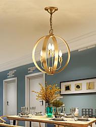cheap -5-Light 40 cm Chandelier Metal Globe Brass / Electroplated Chic & Modern 110-120V / 220-240V