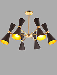 cheap -6-Light Sputnik Chandelier Downlight Gold Painted Finishes Metal Creative, Adjustable 110-120V / 220-240V Bulb Not Included / SAA