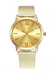 cheap -Women's Wrist Watch Analog Quartz Ladies Creative Casual Watch / Stainless Steel