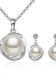 cheap -Women's Ivory Pearl Drop Earrings Pearl Necklace Trace Ladies Stylish Sweet Elegant Pearl Earrings Jewelry Silver For Wedding Gift Masquerade Engagement Party Prom Date 1 set