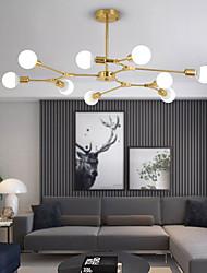cheap -9-Light Electroplated Northern Europe Chandelier 9-Head Modern Metal Molecules Pendant Lights Living Room Dining Room Bedroom