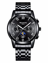 cheap -Men's Wrist Watch Quartz Stainless Steel Black / Silver Cool Analog Casual Fashion - Blue Silver / Black Black / White