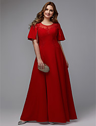 cheap -A-Line Minimalist Formal Evening Dress Jewel Neck Short Sleeve Floor Length Stretch Satin with Appliques 2020