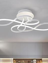 cheap -Novelty Flush Mount Ambient Light Painted Finishes Aluminum New Design 110-120V / 220-240V White