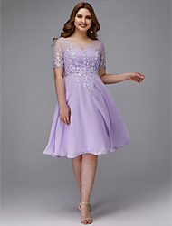 cheap -A-Line Plus Size Purple Homecoming Cocktail Party Dress Illusion Neck Short Sleeve Knee Length Chiffon Lace with Appliques 2020