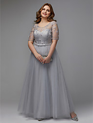 cheap -A-Line Elegant Prom Dress Jewel Neck Half Sleeve Floor Length Tulle with Lace Insert 2020