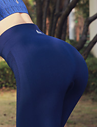abordables -Femme Taille Haute A Basque Pantalon de yoga Couleur unie Zumba Course / Running Entraînement de gym Bas Tenues de Sport Butt Lift Contrôle du Ventre Power Flex Elastique Mince