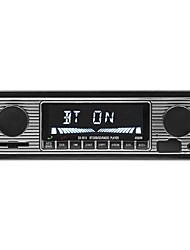cheap -SWM SX-5513 ≤3 inch 1 DIN Other OS Car MP3 Player MP3 / Built-in Bluetooth / SD / USB Support for universal RCA Support Other MP3 / WMA / WAV JPEG / Stereo Radio