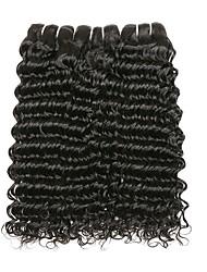 cheap -3 Bundles Peruvian Hair Water Wave Remy Human Hair Human Hair Headpiece Hair Care Bundle Hair 8-28 inch Black Natural Color Human Hair Weaves Silky Smooth Fashion Human Hair Extensions / 10A
