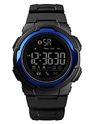 Недорогие -SKMEI Муж. Спортивные часы Армейские часы электронные часы Цифровой Стеганная ПУ кожа Черный 50 m Bluetooth Календарь Секундомер Цифровой На каждый день Мода - Черный Светло-синий Темно-синий