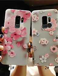 cheap -Phone Case For Samsung Galaxy Back Cover S9 S9 Plus S8 Plus S8 Frosted Translucent Embossed Flower / Floral Soft TPU