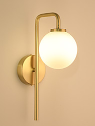 cheap -Adorable Modern Contemporary Flush Mount wall Lights Hallway / Garage Metal Wall Light 110-120V / 220-240V
