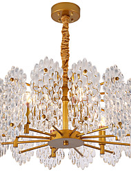 cheap -UMEI™ 6-Light 58 cm Creative / Adjustable / New Design Chandelier Metal Sputnik / Empire / Novelty Anodized Artistic / Modern 220-240V