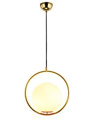 cheap -UMEI™ Globe / Geometrical / Novelty Pendant Light Ambient Light Anodized Metal Glass Adjustable, LED 110-120V / 220-240V Warm White / White
