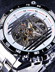 cheap -FORSINING Men's Skeleton Watch Mechanical Watch Analog Quartz Casual Hollow Engraving Large Dial / Stainless Steel